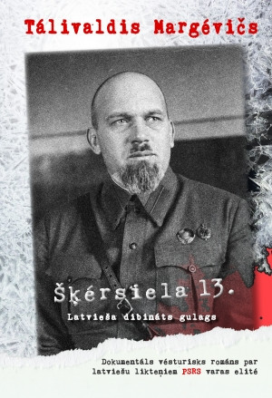 Gulags. Šķērsiela 13