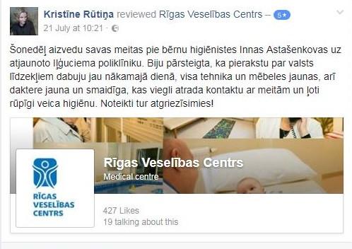 Rīgas veselības centri