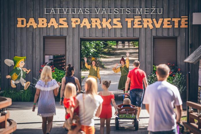 Dabas parks Tērvete